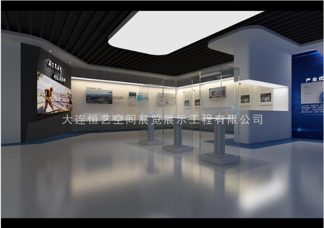 盐化集团企业展厅设计方案