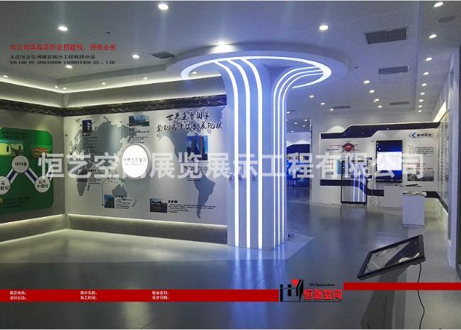 大连某企业展厅设计方案