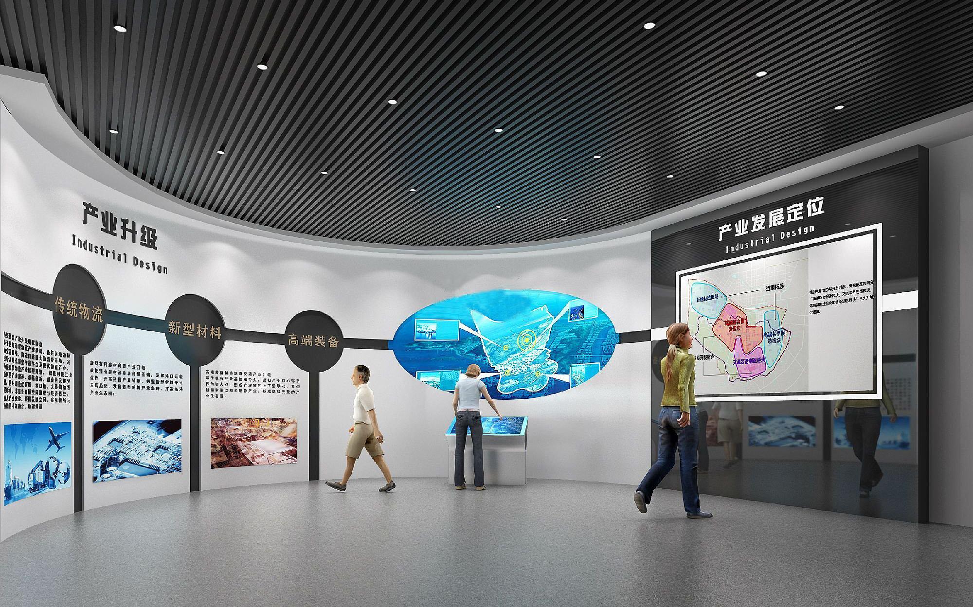 某企业科技展厅设计方案